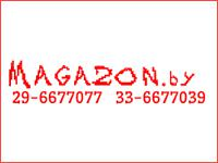 magazon.by