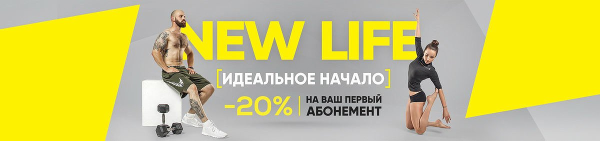 Lifestyle Fitness & Gym